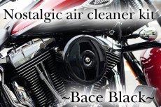 画像1: ノスタルジックエアクリーナーキット〜Bace Black〜【予約販売】 (1)