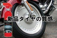 画像1: 【在庫限りで廃盤】マザーズ最高級Reflectionsシリーズ タイヤケア 710ml入り (1)