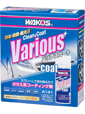 画像1: 艶出し!多用途コーティング剤 WAKO'S(ワコーズ) バリアスコート300ml入り (1)