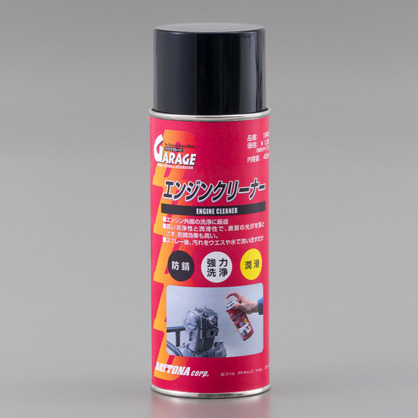 画像1: デイトナガレージ エンジンクリーナー(外部洗浄剤) 420ml (1)