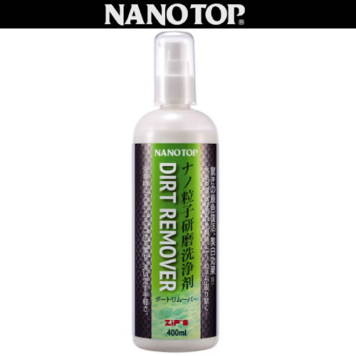画像1: NANOTOP  ダートリムーバー水垢除去・ナノ粒子研磨剤 (1)