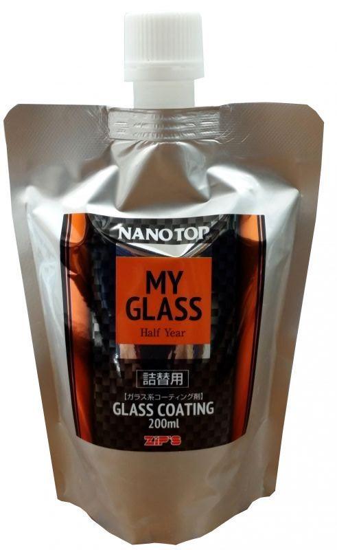 画像1: NANOTOP  マイグラスハーフイヤー ガラス系コーティング剤 詰め替え用200ml (1)