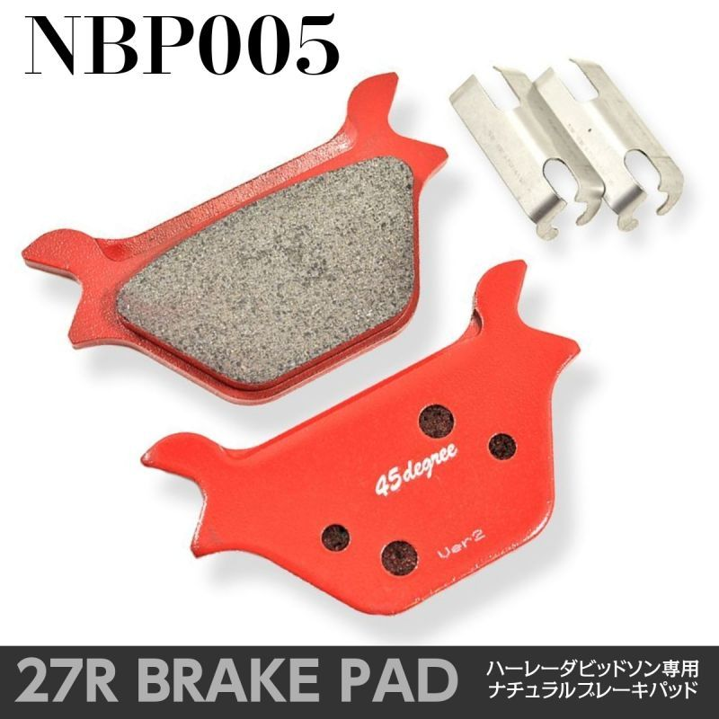 画像1: 1987年後期〜1999年までの全モデル・リア用  27Rブレーキパッド (1)