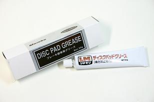 画像1: DISC PAD GREASE/ディスクパッド グリース (1)